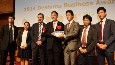 ITpreneurs in Japan rewarded for supporting adoption of BiSL® a.o